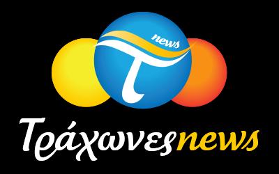 TRAHONES-NEWS.GR