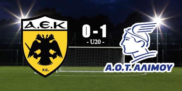AEK_TRAXONES