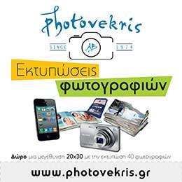 photovekris-printing