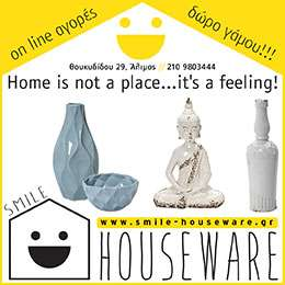SmileHouseware