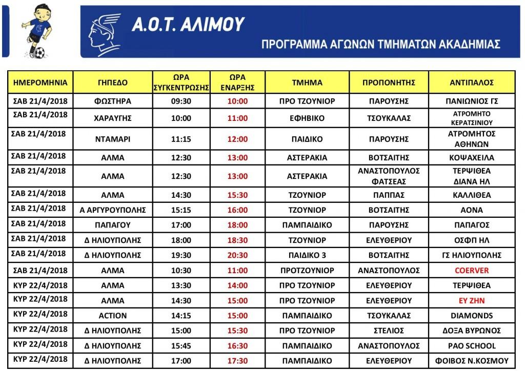 programma_21_22_04_18-page-001