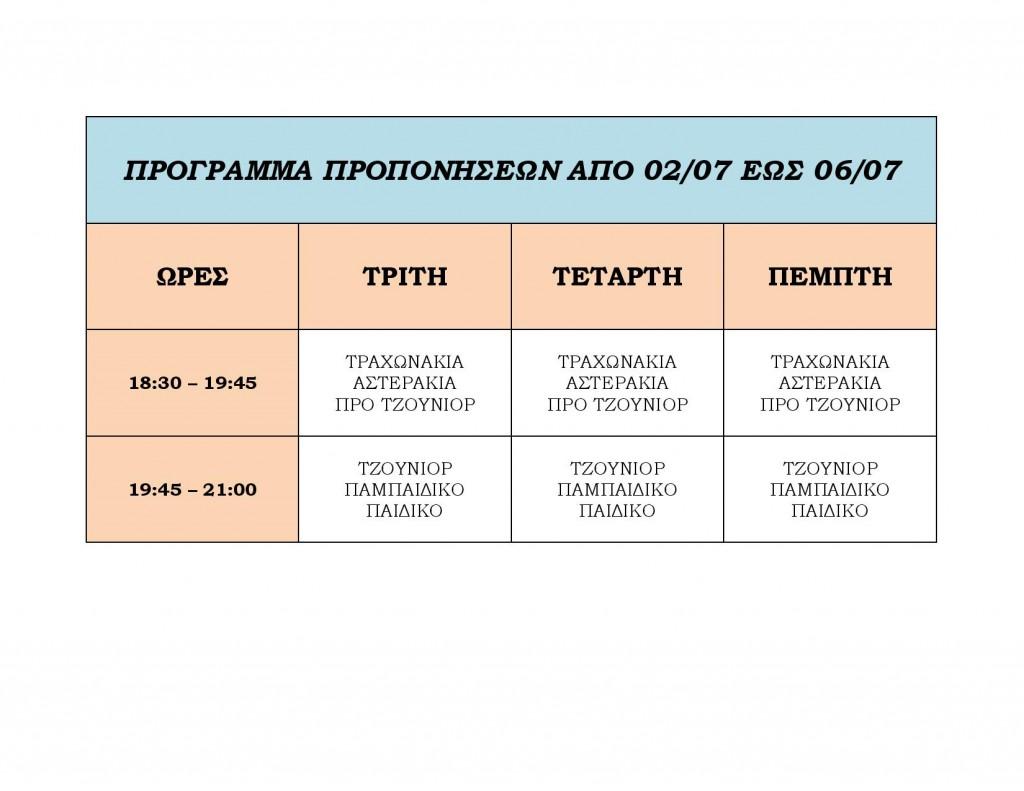 programma_02.07-page-001