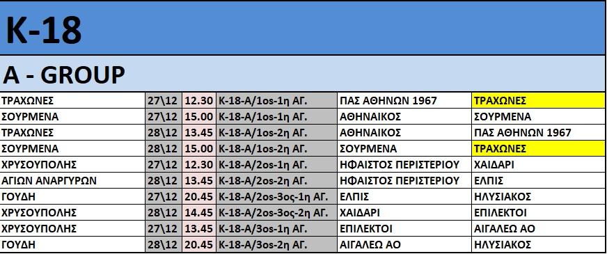 8E2D4816-877F-4847-A17A-39B057EFF042