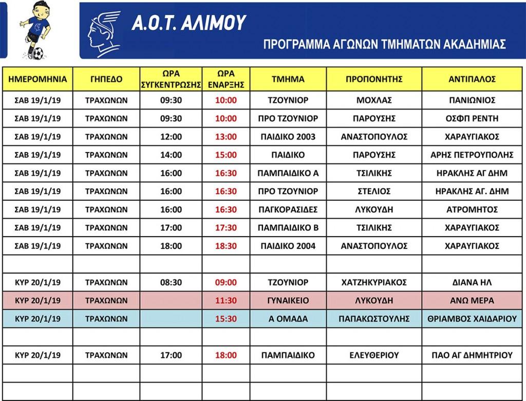 A69443F6-E754-4B63-B277-7423C20CDC51