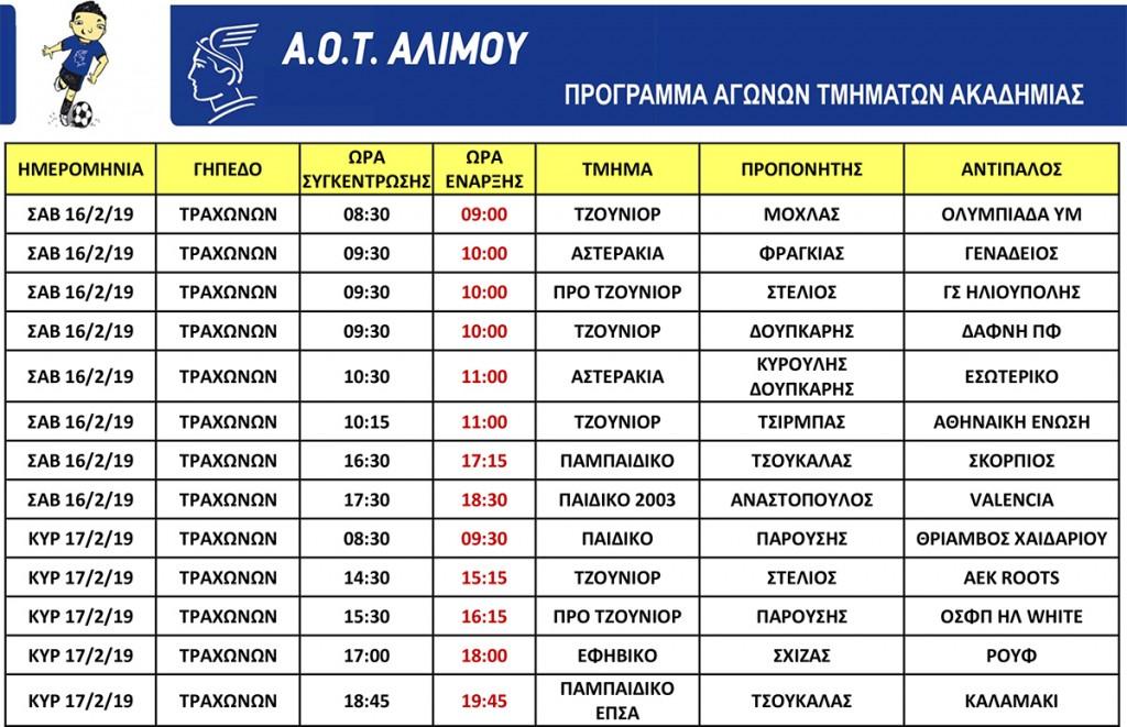 8DD56277-98DA-4297-AF95-117D959942B6