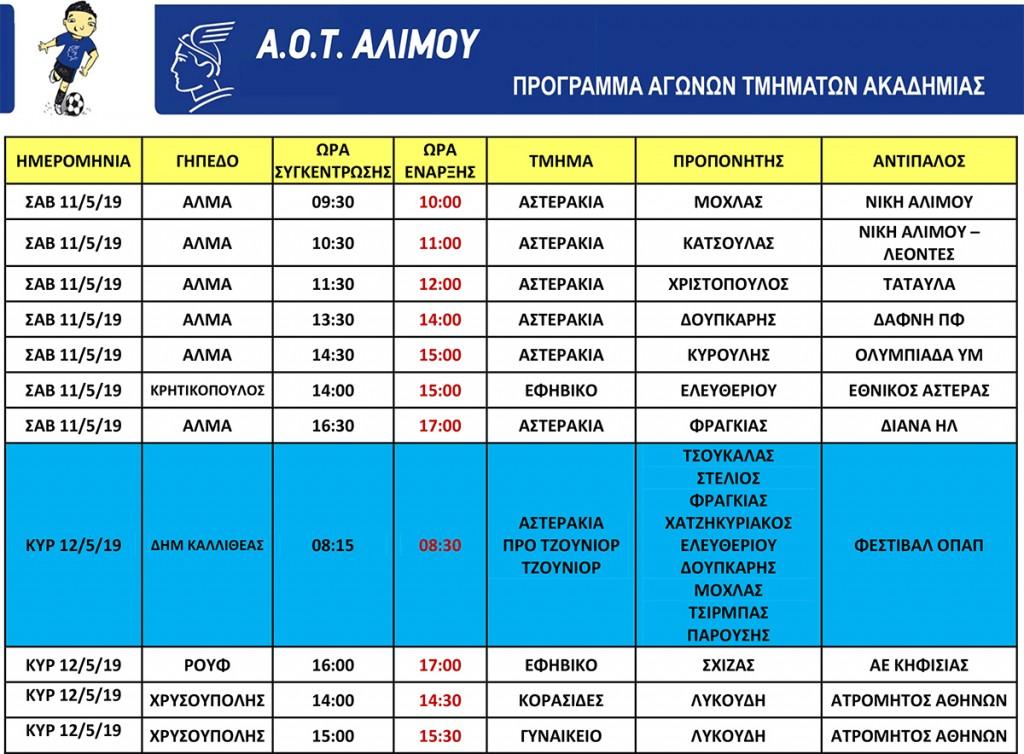3AEA527E-B056-44D2-B646-1A11B4B1F7C4