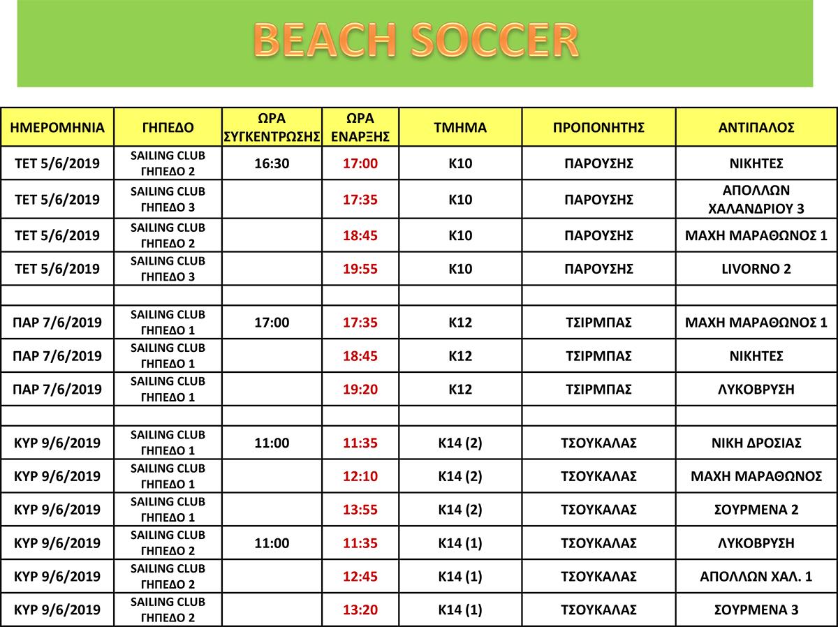 programma_BEACH SOCCER