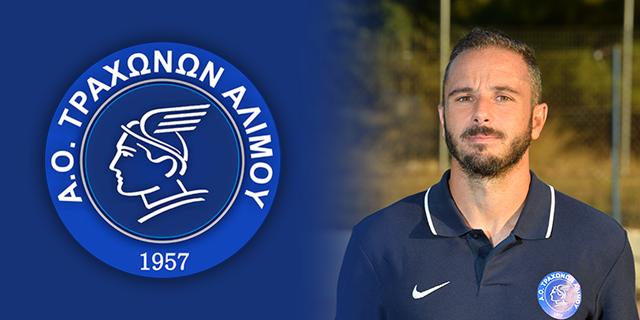 Ο προπονητής και φυσικοθεραπευτής Σταύρος Ακριτίδης!